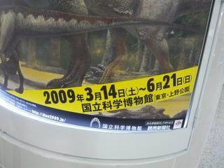 P1030715
